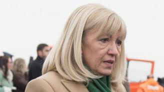 Министър Аврамова ще посети днес Перник