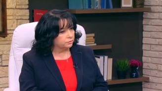 """Теменужка Петкова: Имаме добра възможност да реализираме проекта за АЕЦ """"Белене"""""""