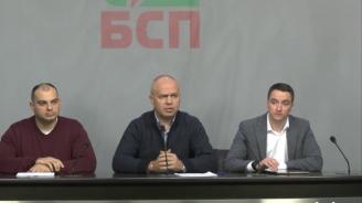 БСП: Борисов да се разплати с ДПС и да отиваме на предсрочни избори