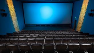 Близо 3 млн. лева са дадени в подкрепа на киното в София за 5 години