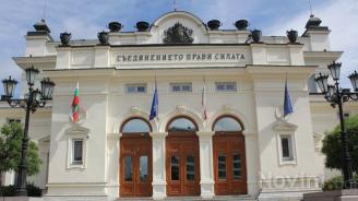 Депутатите подхващат два законопроекта с предложения за промени в ИК