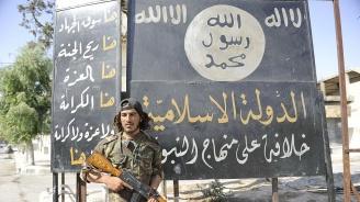 Близо 2 000 бойци на ИД са се предали на кюрдите в Сирия