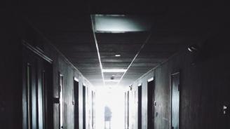 Закриват родилното в болницата в Дупница?
