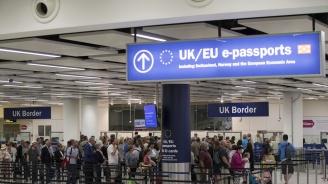 Лондон обяви какви ще са вносните мита при твърд Брекзит