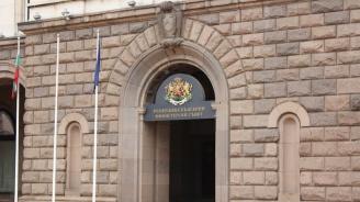 Одобрена е българската позиция за предстоящи заседания на Съвета на ЕС