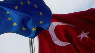 Официално: ЕП прие резолюция за прекратяване на преговорите за присъединяване на Турция към ЕС