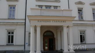 Правната комисия в парламента ще изслуша кандидатите за ЦИК