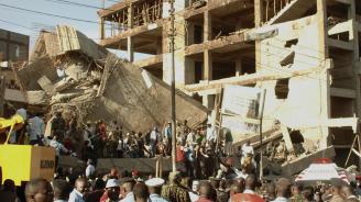 Най-малко осем души са загинали при срутването на триетажната сграда в Лагос