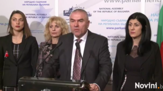 """""""Воля"""" също излиза от Народното събрание"""