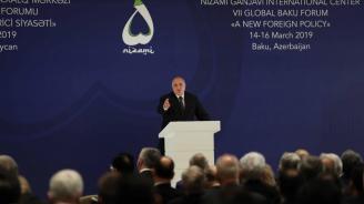 Бойко Борисов: Всички трябва да работим за среща между НАТО и Русия