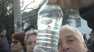 Протест срещу поскъпването на водата в село Илинденци