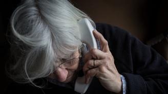 Възрастна жена даде 11 хиляди лева на ало измамници