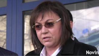 Корнелия Нинова: Това е тежка парламентарна агония