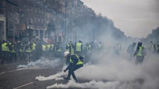 """Сблъсъци в Париж между """"жълти жилетки"""" и полиция"""