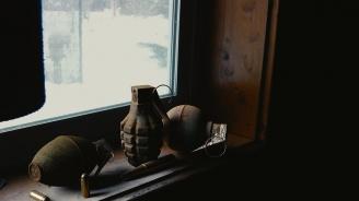 Обезвредиха боеприпаси, открити в Луковит