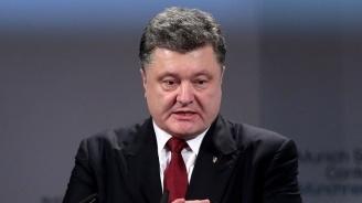Десет националисти бяха арестувани в Украйна при опит да попречат на предизборен митинг на президента