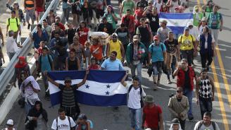 40 души арестувани по време на протести в Никарагуа