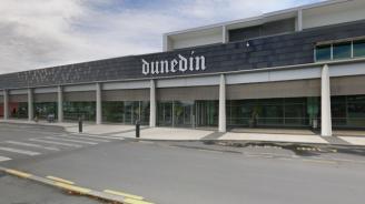 Затвориха летището в Нова Зеландия заради съмнителен пакет