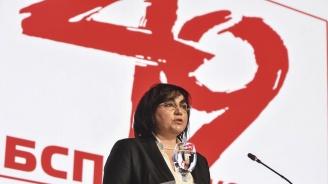 Националният съвет на БСП гласува тайно за избор на водач на листата за евровота
