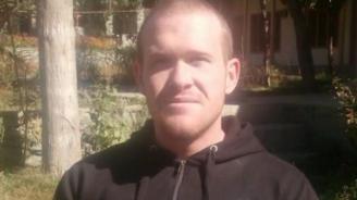 Брентън Тарант, убил десетки мюсюлмани в Нова Зеландия, е бил и в Гърция