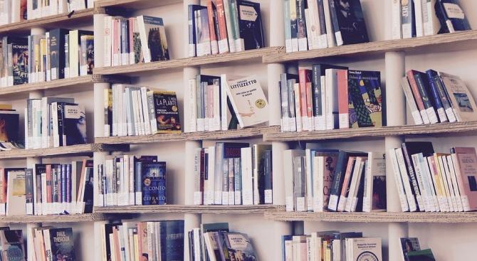 Празници на франкофонията започват от днес в сливенската Регионална библиотека