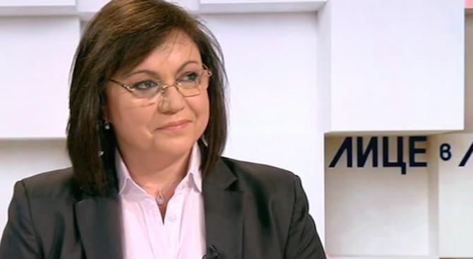Елена Йончева е лице на два каузи - за европейските