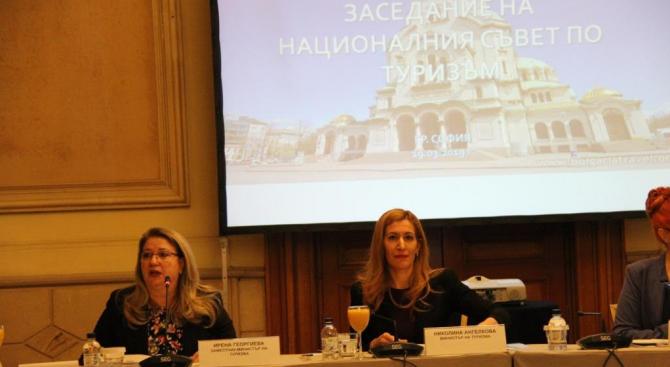 2018 г. e една от най-успешните за българския туризъм в