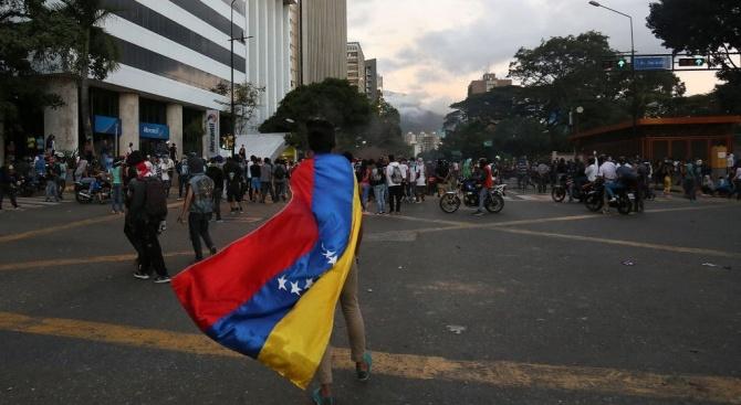 Венецуелските щати Миранда, Маргас, Карабобо и Мерида, а също и