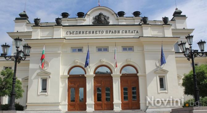 Парламентът ще избере ръководство на ЦИК. Това предвижда седмичната проектопрограма