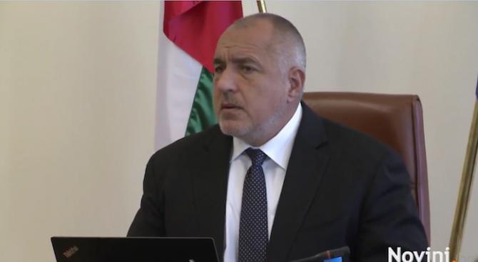 Премиерът Бойко Борисов свика днес заседание на Съвета по сигурността.