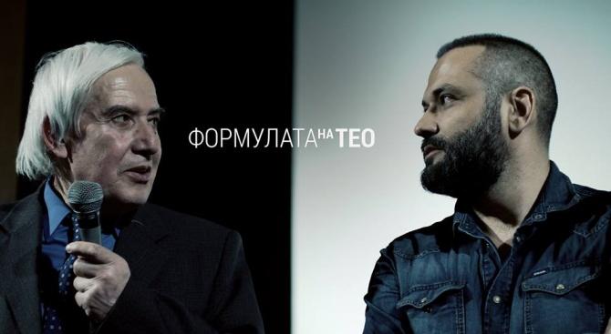 Писателят Румен Леонидов коментира в социалната мрежа документалния филм за