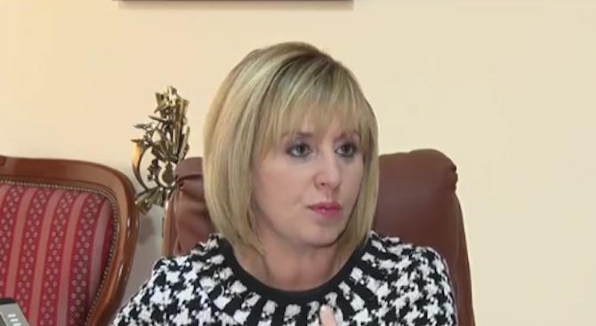 Омбудсманът Мая Манолова подкрепя националния протест на медицинските специалисти, който