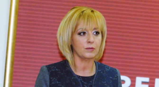 Мая Манолова подкрепя националния протест на медицинските специалисти