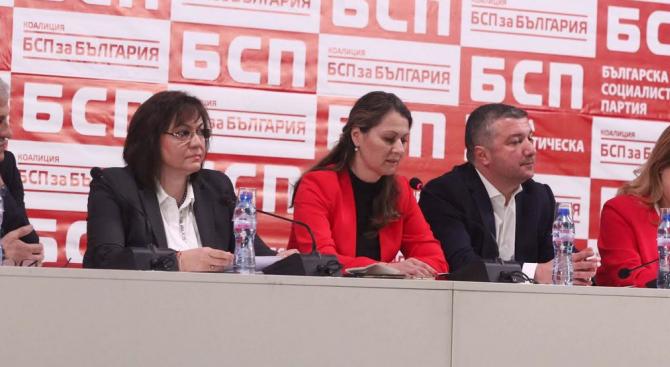 ИБ на БСП към Борисов: Докога ще мълчите за апартаментите на властта?