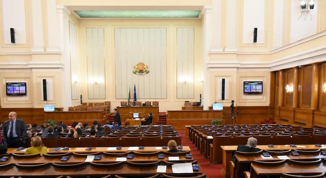 Парламентът прие правила за избор на двама заместник-председатели на Комисията