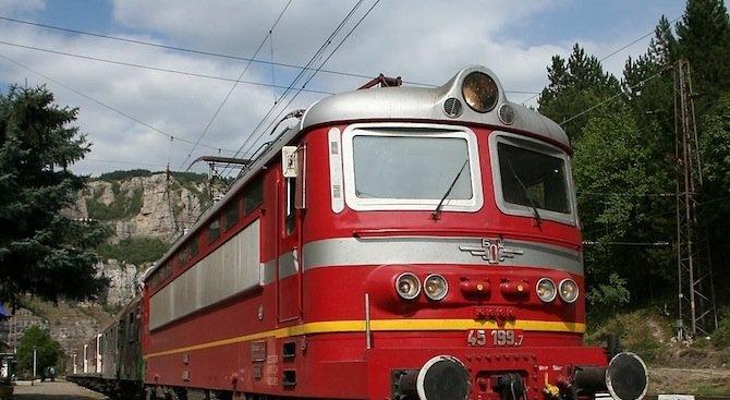 """От началото на месец април """"БДЖ-Пътнически превози"""" ЕООД въвежда бонусна"""