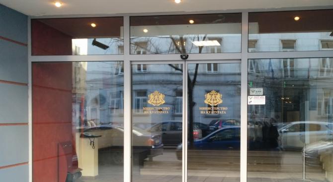 Министерство на културата подготвя критериите за обявяване на обществена поръчка