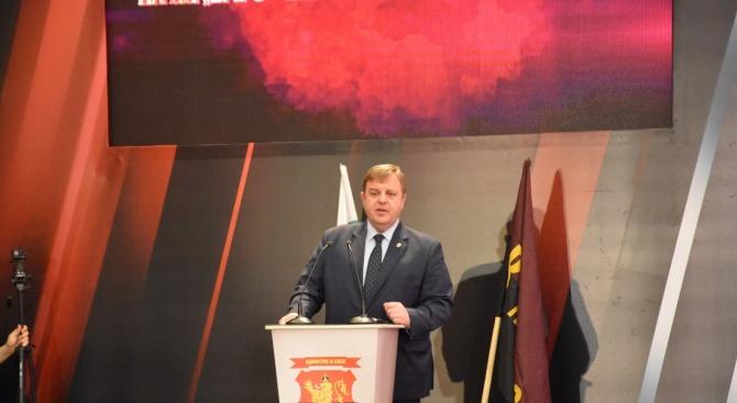 """Красимир Каракачанов беше преизбран за председател на ПП """"ВМРО –"""