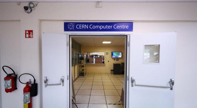 Европейската организация за ядрени изследвания ЦЕРН прие днес Сърбия за