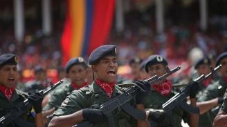 Колумбия ще позволи на  дезертьорите от венецуелската  армия да останат на нейна територия