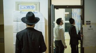 Върховният съд на Израел дисквалифицира крайнодесен кандидат от изборите през април