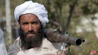 Талибаните заловиха 50 гранични полицаи в Афганистан