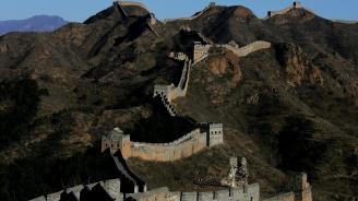 Китай създава център за проучване и опазване на Великата китайска стена