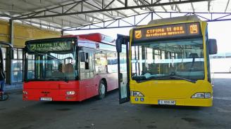 Нови автобуси тръгват от днес в Благоевград