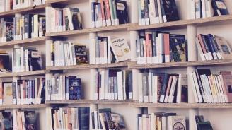 Празници на франкофонията започват в сливенската регионална библиотека