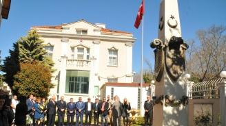 """Почетоха """"Деня на мъчениците"""" в генералното консулство на Турция в Бургас"""