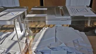 ГЕРБ и СДС ще преговарят за общо явяване на евроизборите, чуха Жозеф Дол