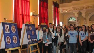 В Шумен представиха изложба, посветена на 140 години от Учредителното събрание и приемането на Търновската конституция