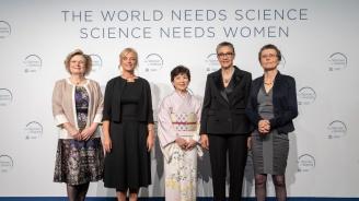 """Пет забележителни жени бяха отличени с награда """"За жените в науката"""""""