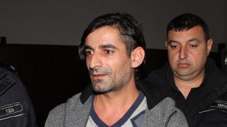 Хасковският съд екстрадира в Турция киргизстански гражданин от кюрдски произход